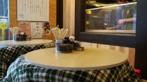 ステーキとおやさい なおちゃん料理画像_こたつ席1