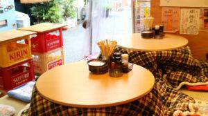 ステーキとおやさい なおちゃん料理画像_こたつ席3
