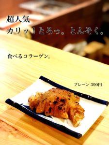 なおちゃん料理画像_181009_0012