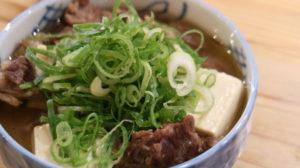 ステーキとおやさい なおちゃん_名物 肉豆腐_057