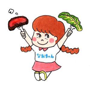ステーキとおやさい なおちゃん_S_8589068833408